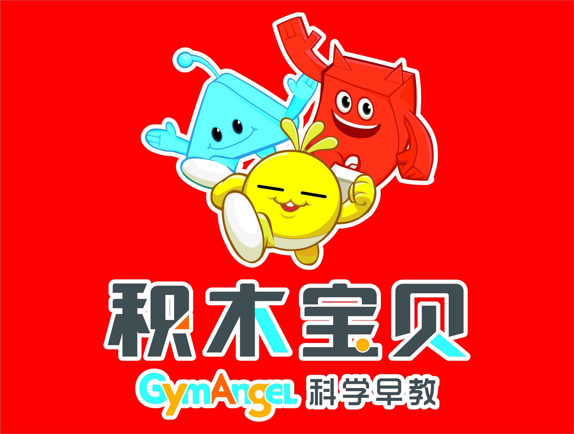 积木宝贝-公司主页-荣昌人才网