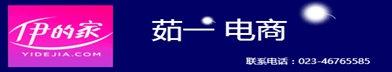 重庆市荣昌区茹一电子商务有限公司-公司主页-荣昌找工作
