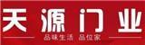 荣昌天源门业-公司主页-荣昌招聘网