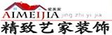 重庆精致艺家装饰工程有限公司-公司主页-荣昌人才网