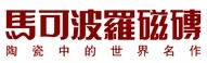 马可波罗磁砖-公司主页-荣昌人才网