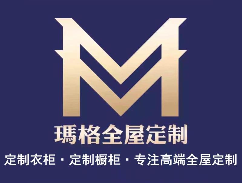 玛格全屋定制-公司主页-荣昌人才网