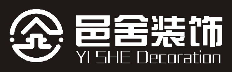 重庆邑舍装饰工程有限公司-公司主页-荣昌招聘网
