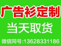 顺美通网络科技有限公司-公司主页-荣昌人才网