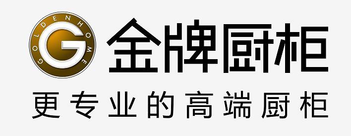 重庆市荣昌区显跃建材有限公司-公司主页-荣昌找工作