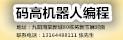 创百星科技教育(重庆)有限公司-公司主页-荣昌人才网