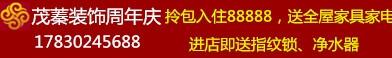 重庆茂蓁装饰有限公司-公司主页-荣昌找工作