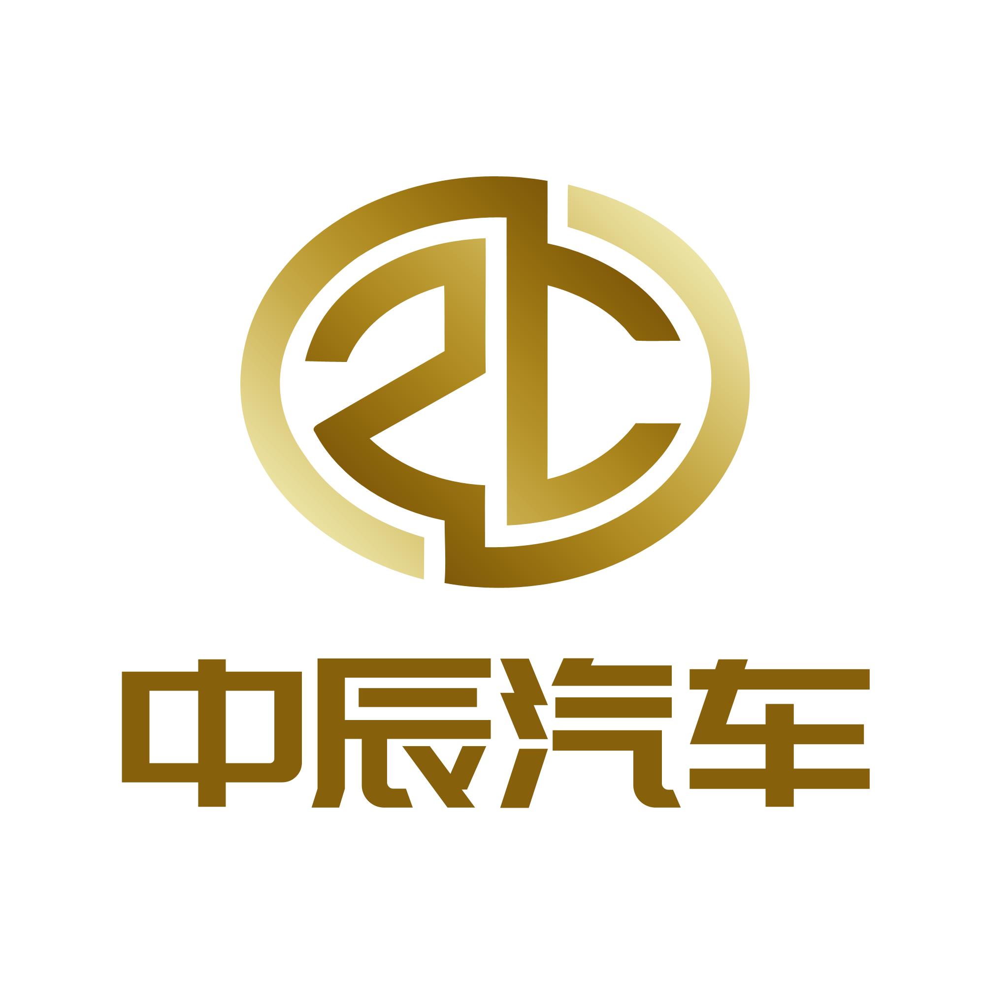 重庆中辰汽车销售有限公司